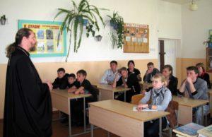 Православие пытается учить россиян