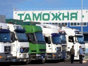 Russian-Euroasian-customs-union, Российский таможенный сою