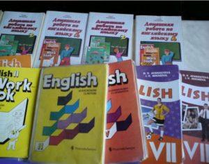 Выбор учебника английского языка