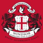 Разговорный клуб английского языка Windsor логотип