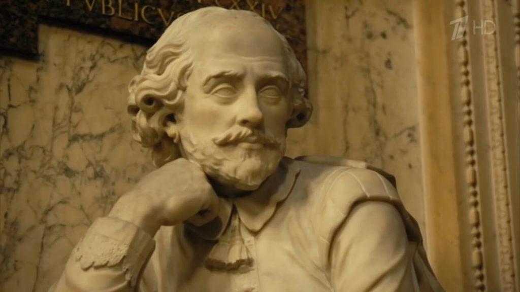 Скульптурное изображение Шекспира