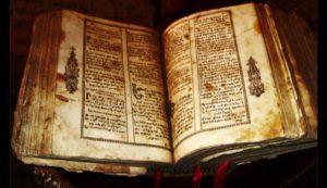 манускрипт на древнеанглийском