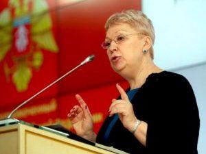 Васильева - заявления о включении английского языка в ЕГЭ