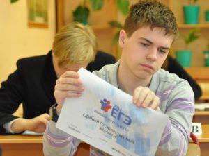 грусный школьник на ЕГЭ по английскому