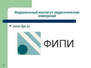 Изменения КИМ по иностранному языку - 2020, ФИПИ