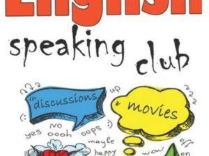 Разговорный клуб - кто такие организаторы встреч